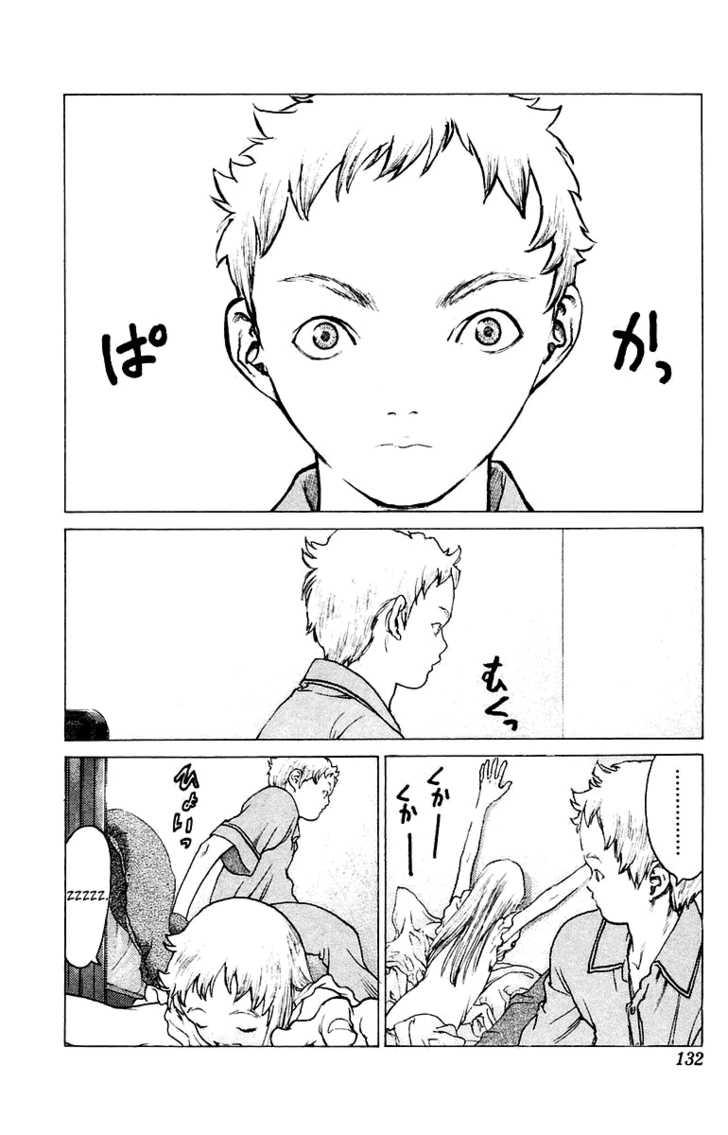 Angel Densetsu 75 Page 2