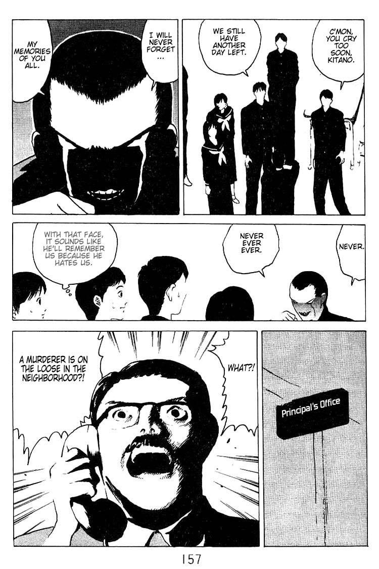 Angel Densetsu 21.5 Page 3