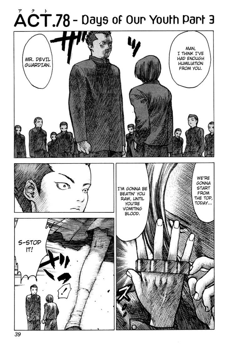 Angel Densetsu 78 Page 1