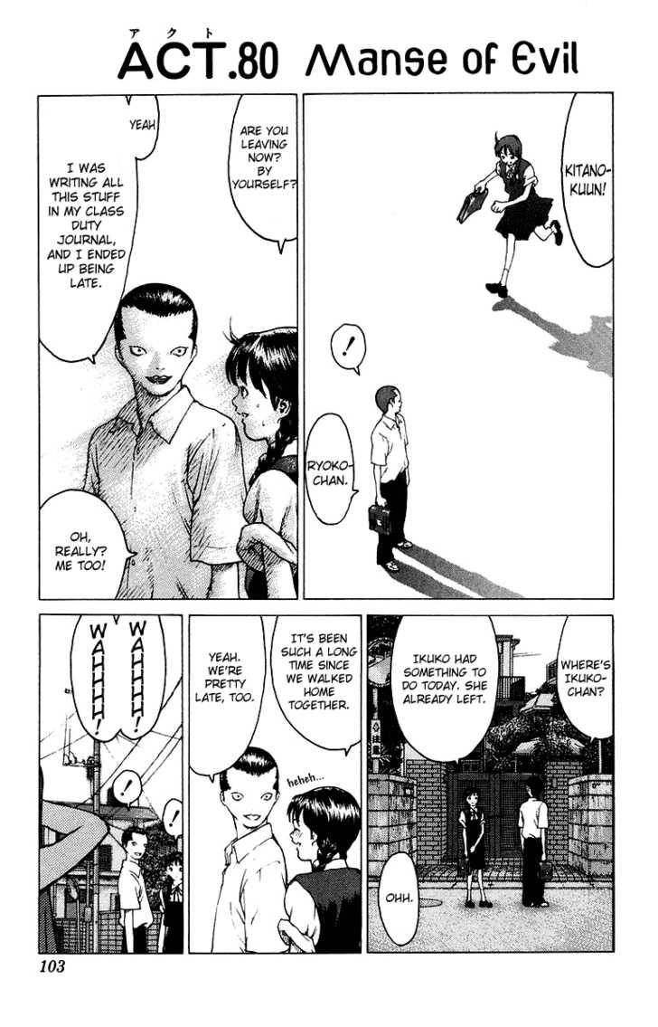 Angel Densetsu 80 Page 1