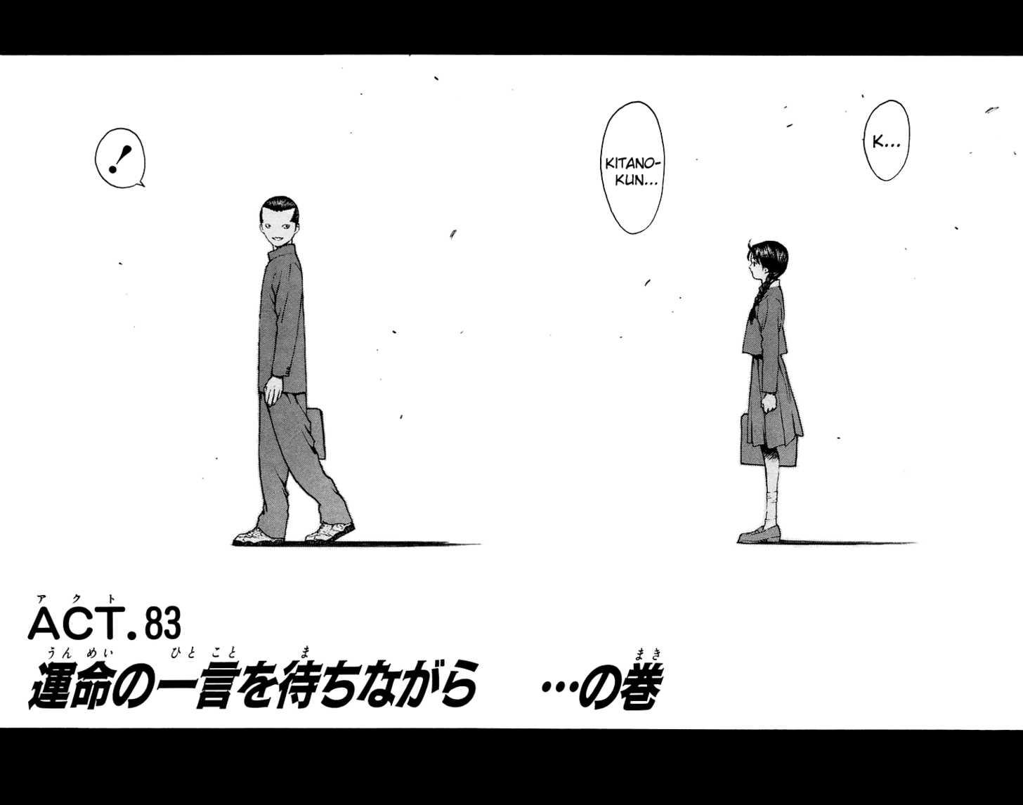 Angel Densetsu 83 Page 2