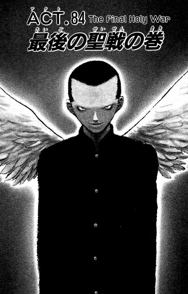 Angel Densetsu 84 Page 1
