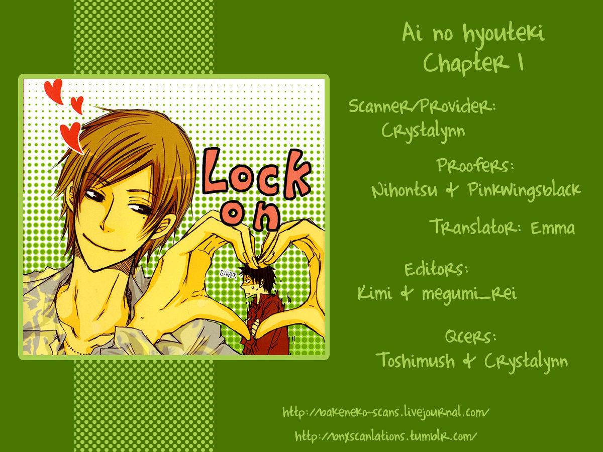 Ai no Hyouteki 1 Page 1