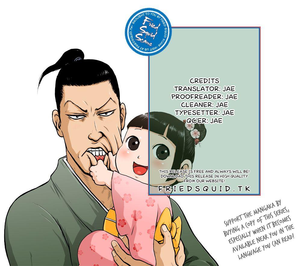 Samurai Chichi 1 Page 1