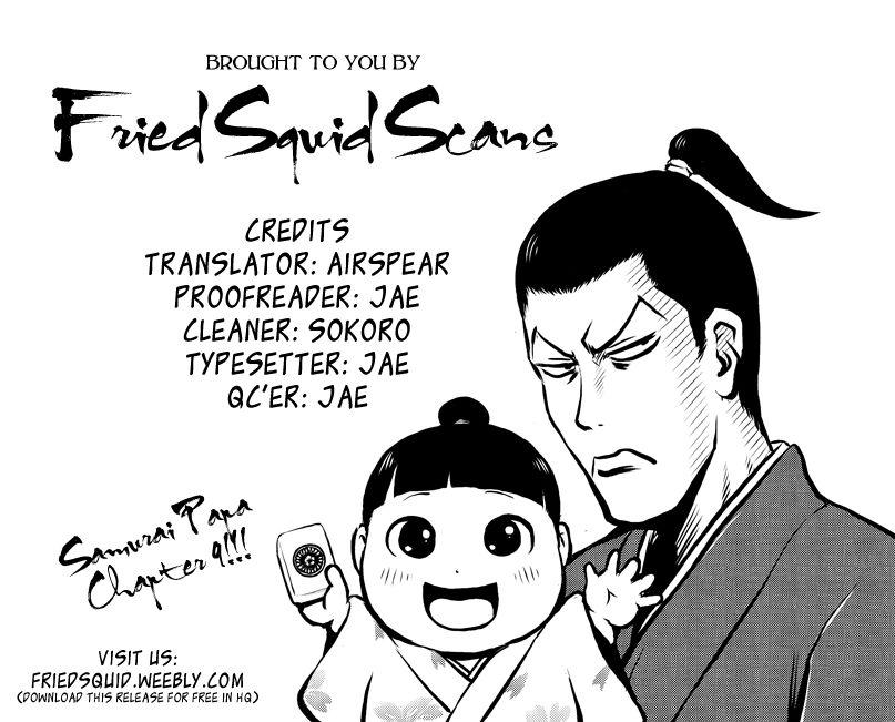Samurai Chichi 9 Page 1