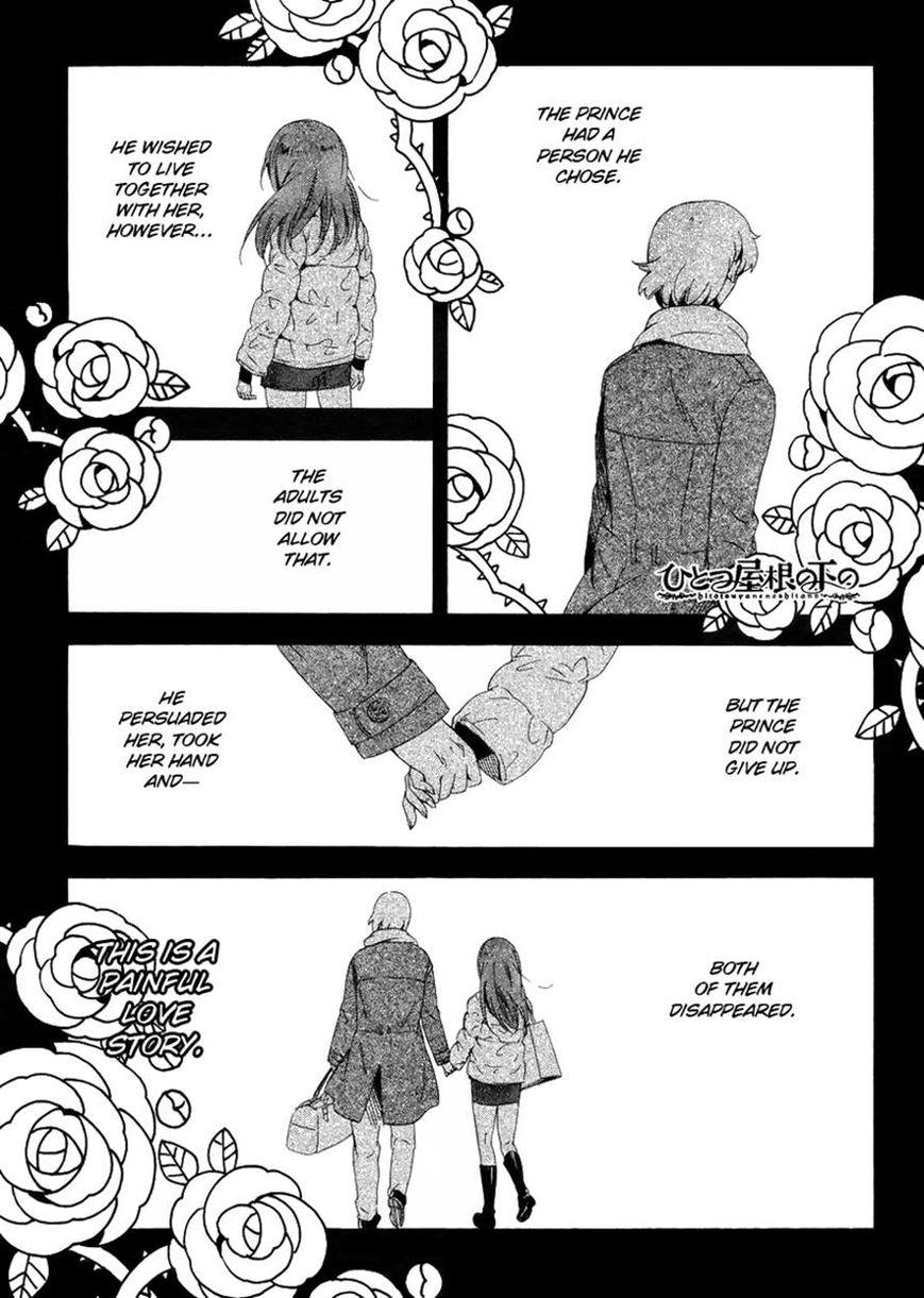 Hitotsu Yane no Shita no 4 Page 1