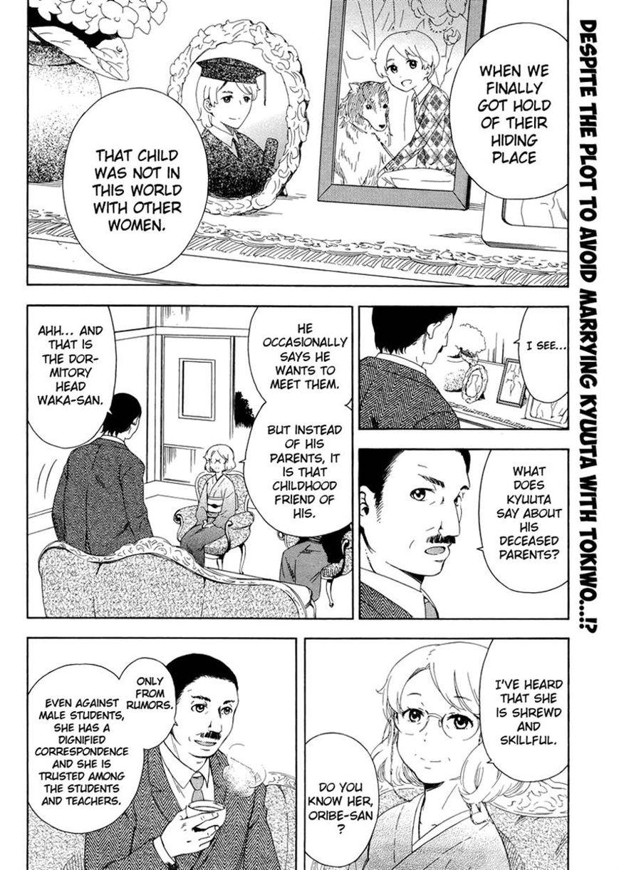 Hitotsu Yane no Shita no 4 Page 2