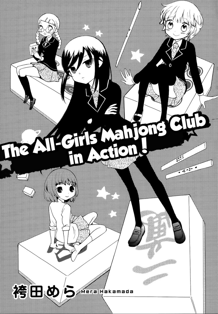 The All Girls' Mahjong Club Is Doing Club Activities! 1 Page 1