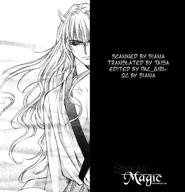 Kimi Sae mo Ai no Kusari 1 Page 1