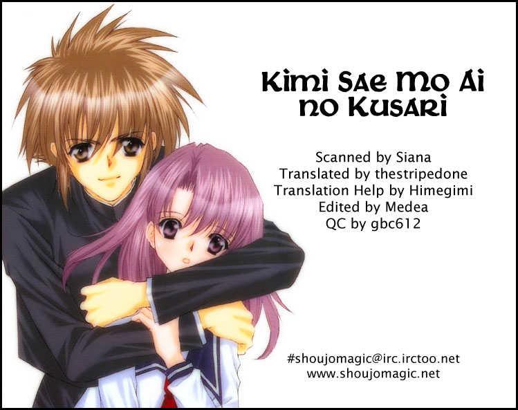 Kimi Sae mo Ai no Kusari 2 Page 1