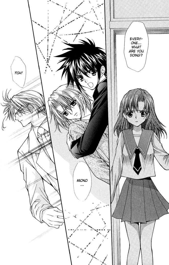 Kimi Sae mo Ai no Kusari 4 Page 3