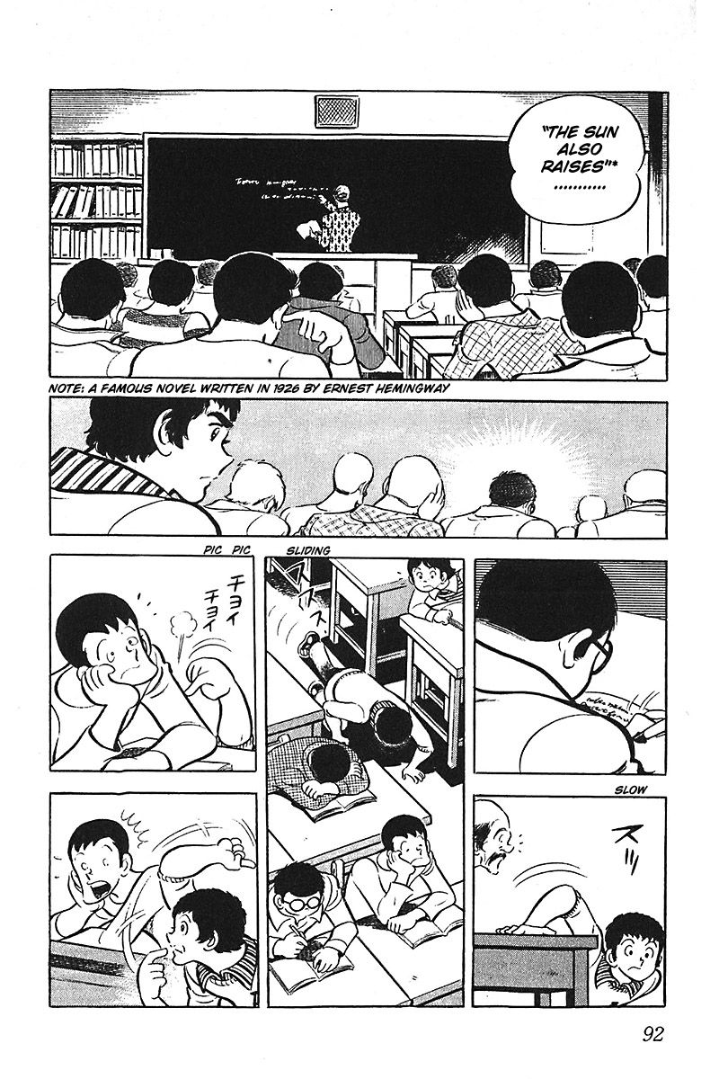 Gamushara 4 Page 1