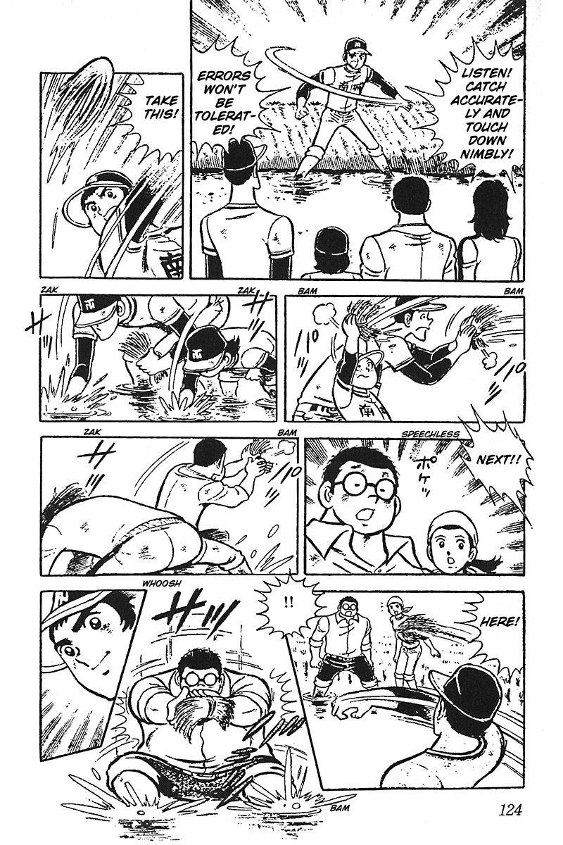 Gamushara 5 Page 2
