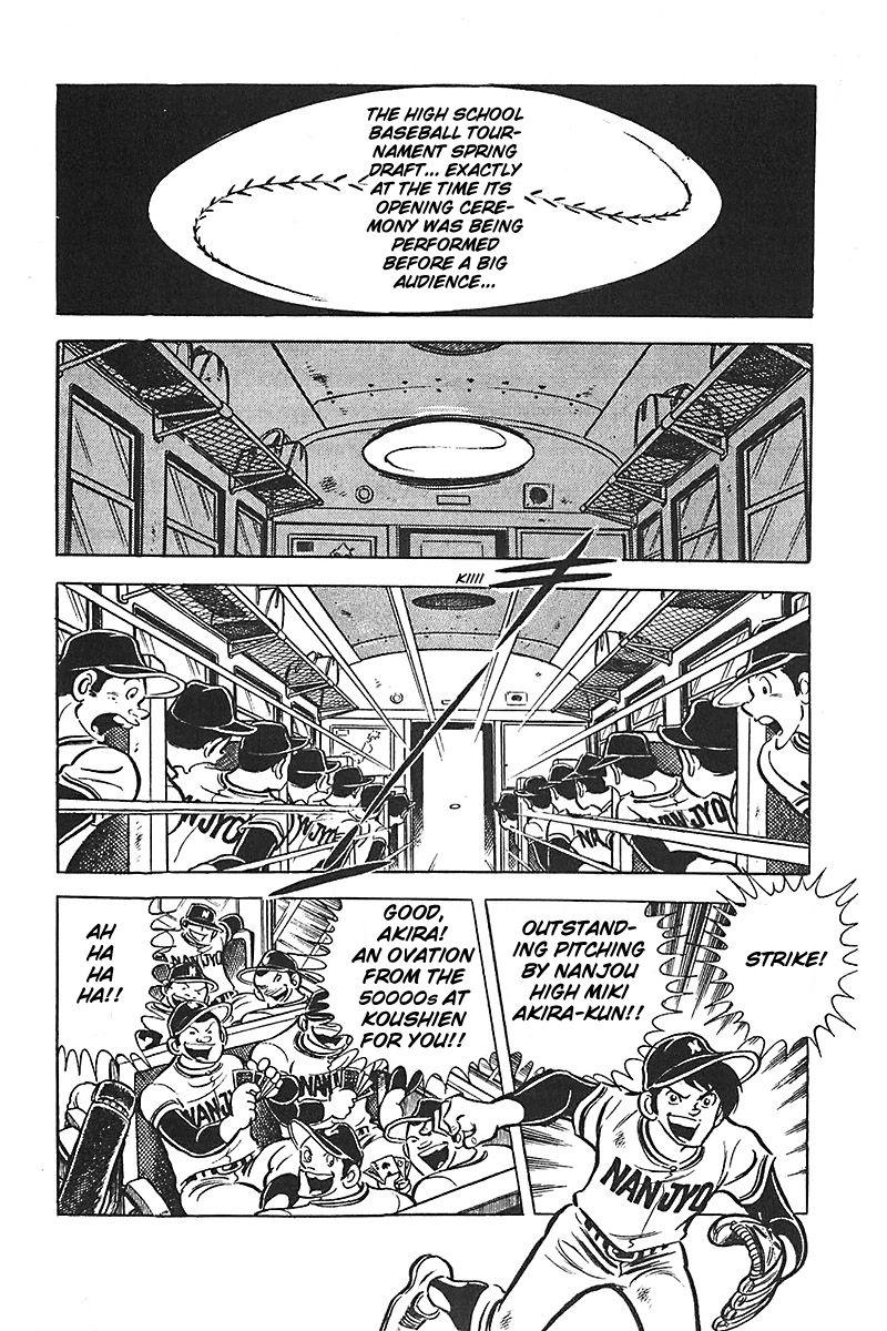 Gamushara 10 Page 2