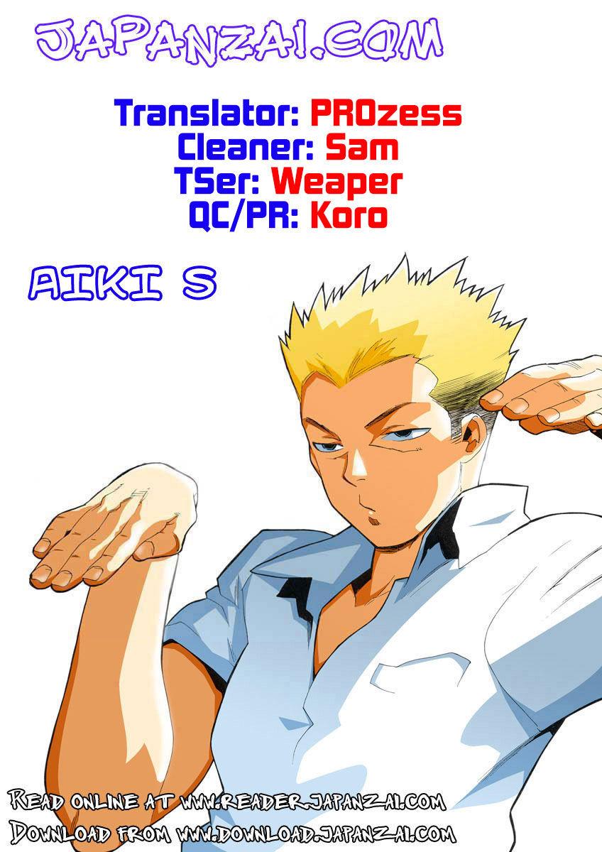 Aiki-S 5 Page 2