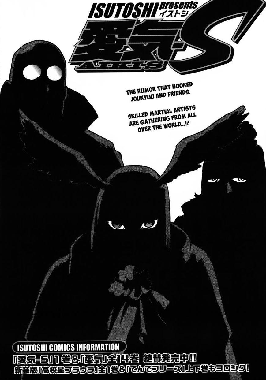 Aiki-S 9 Page 1