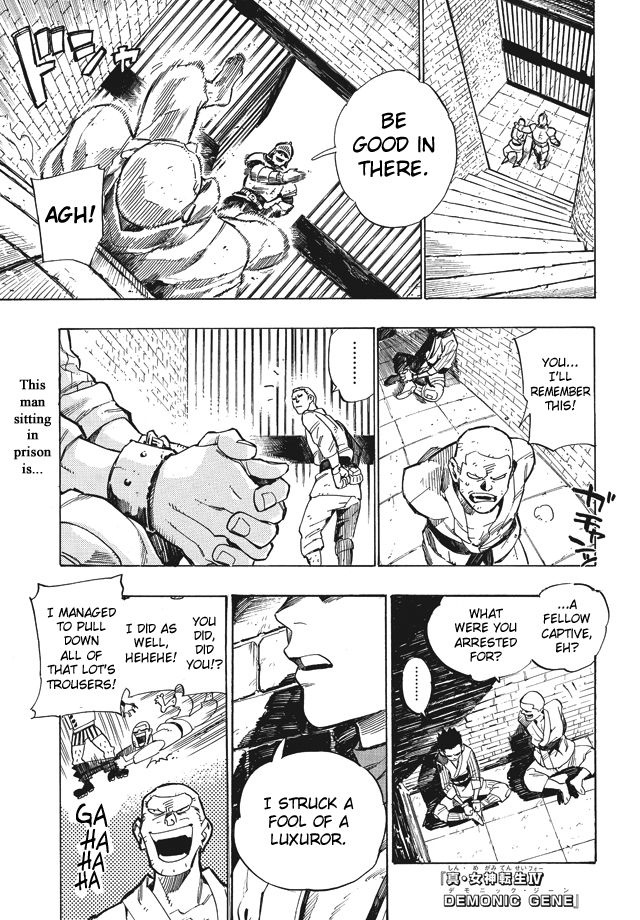 Shin Megami Tensei IV - Demonic Gene 1 Page 1