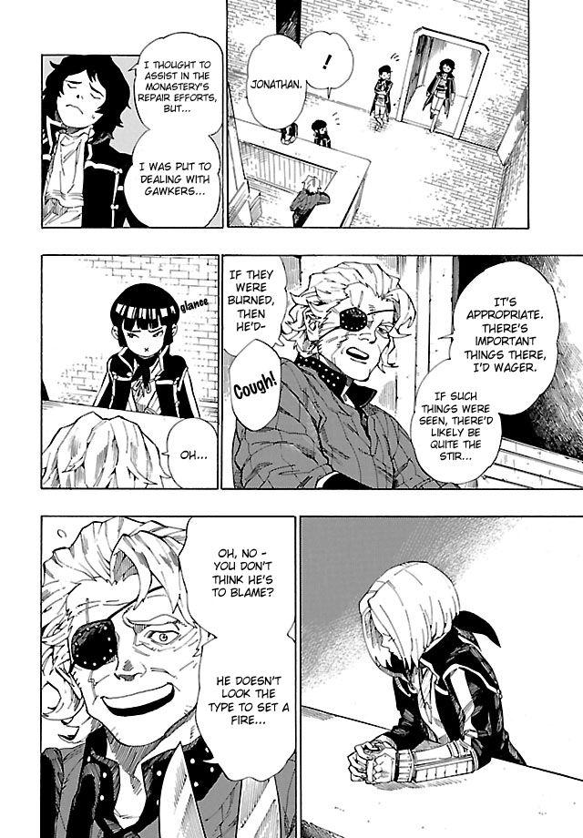 Shin Megami Tensei IV - Demonic Gene 4 Page 2