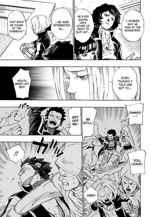 Shin Megami Tensei IV - Demonic Gene 4 Page 3