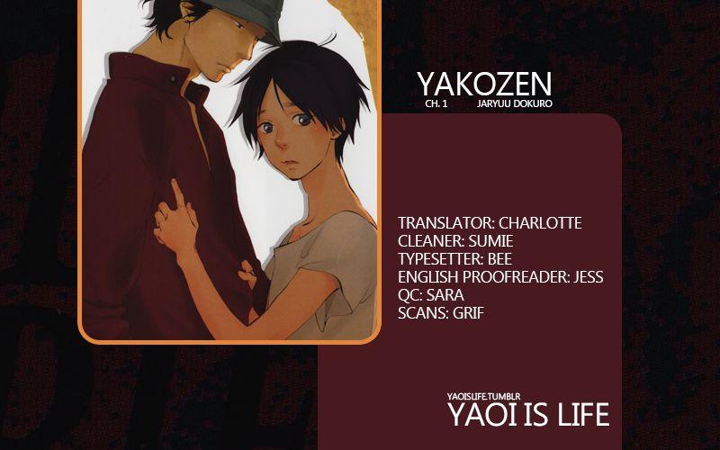 Yakozen 1 Page 1