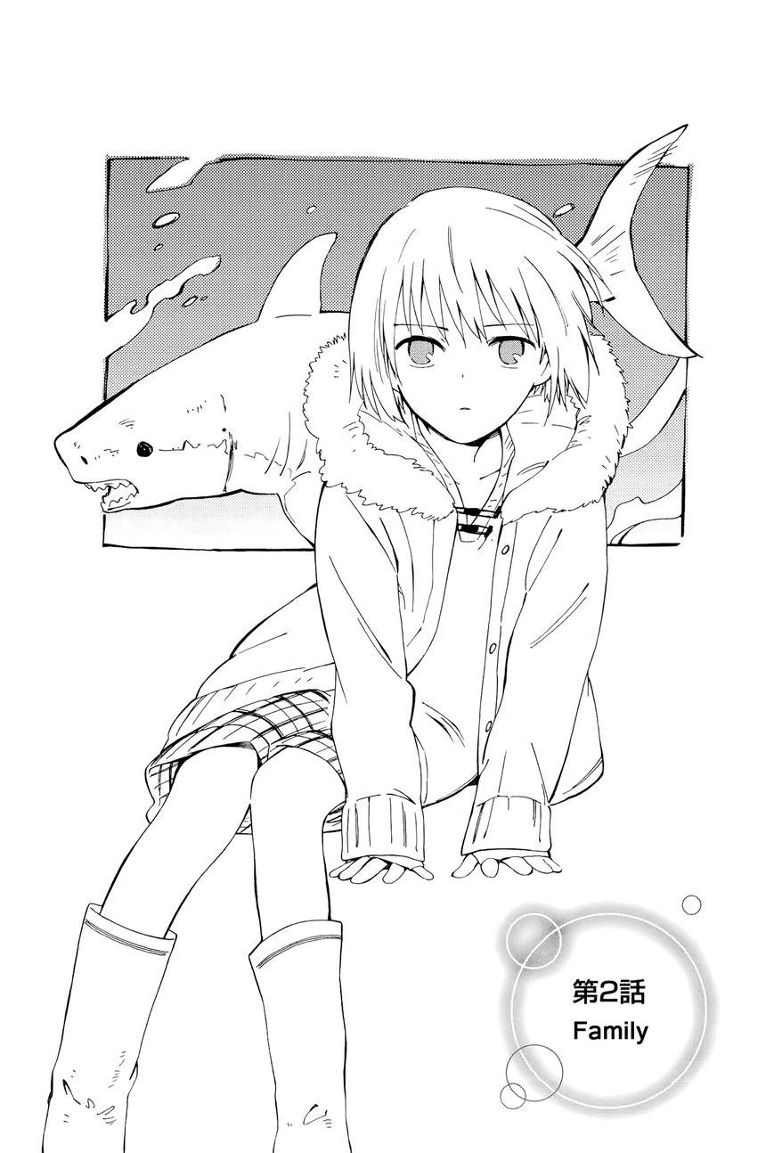 Sakana no Miru Yume 2 Page 2