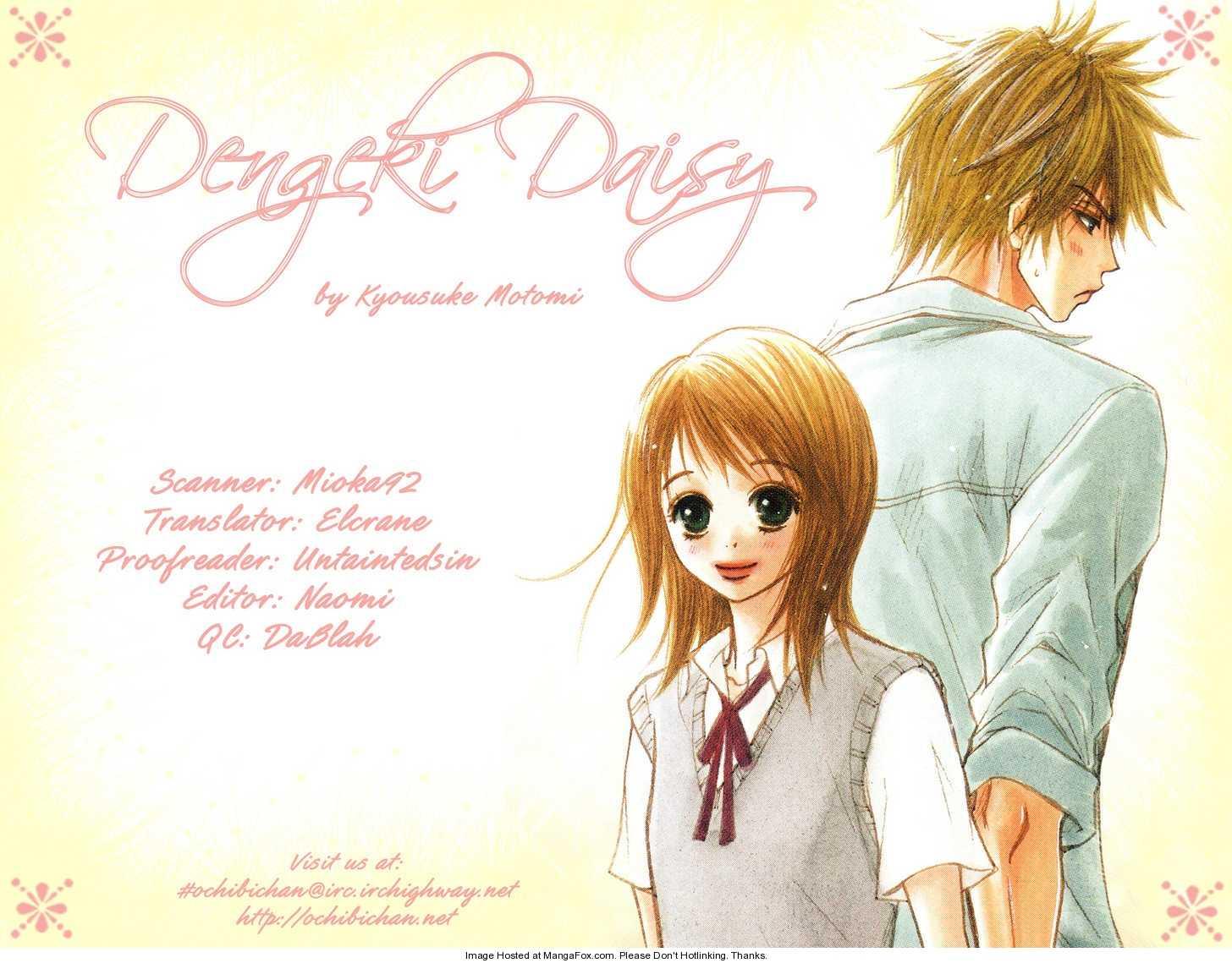 Dengeki Daisy 4 Page 2