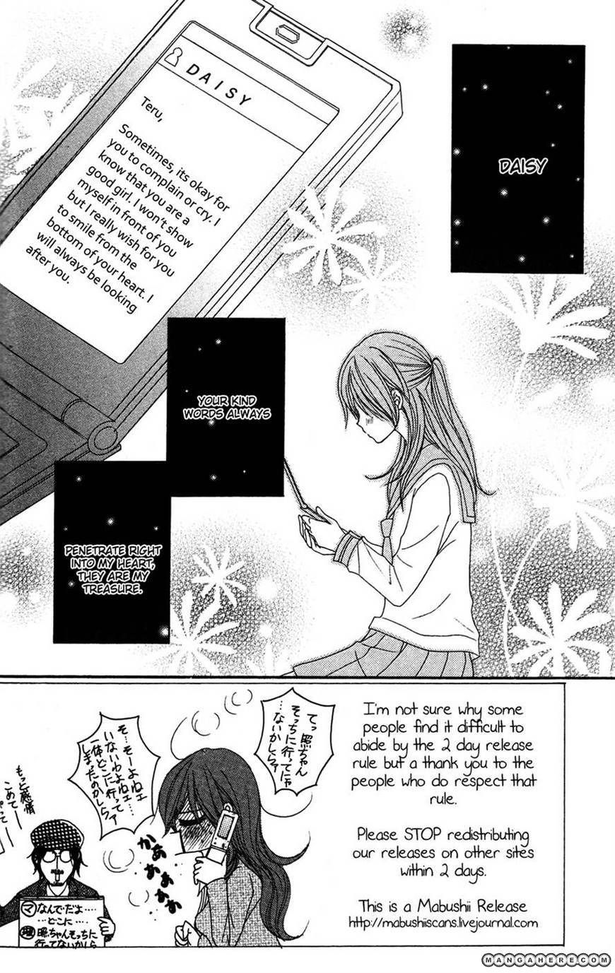 Dengeki Daisy 41 Page 2