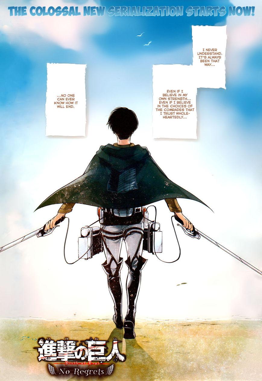 Shingeki no Kyojin Gaiden - Kuinaki Sentaku 1 Page 2