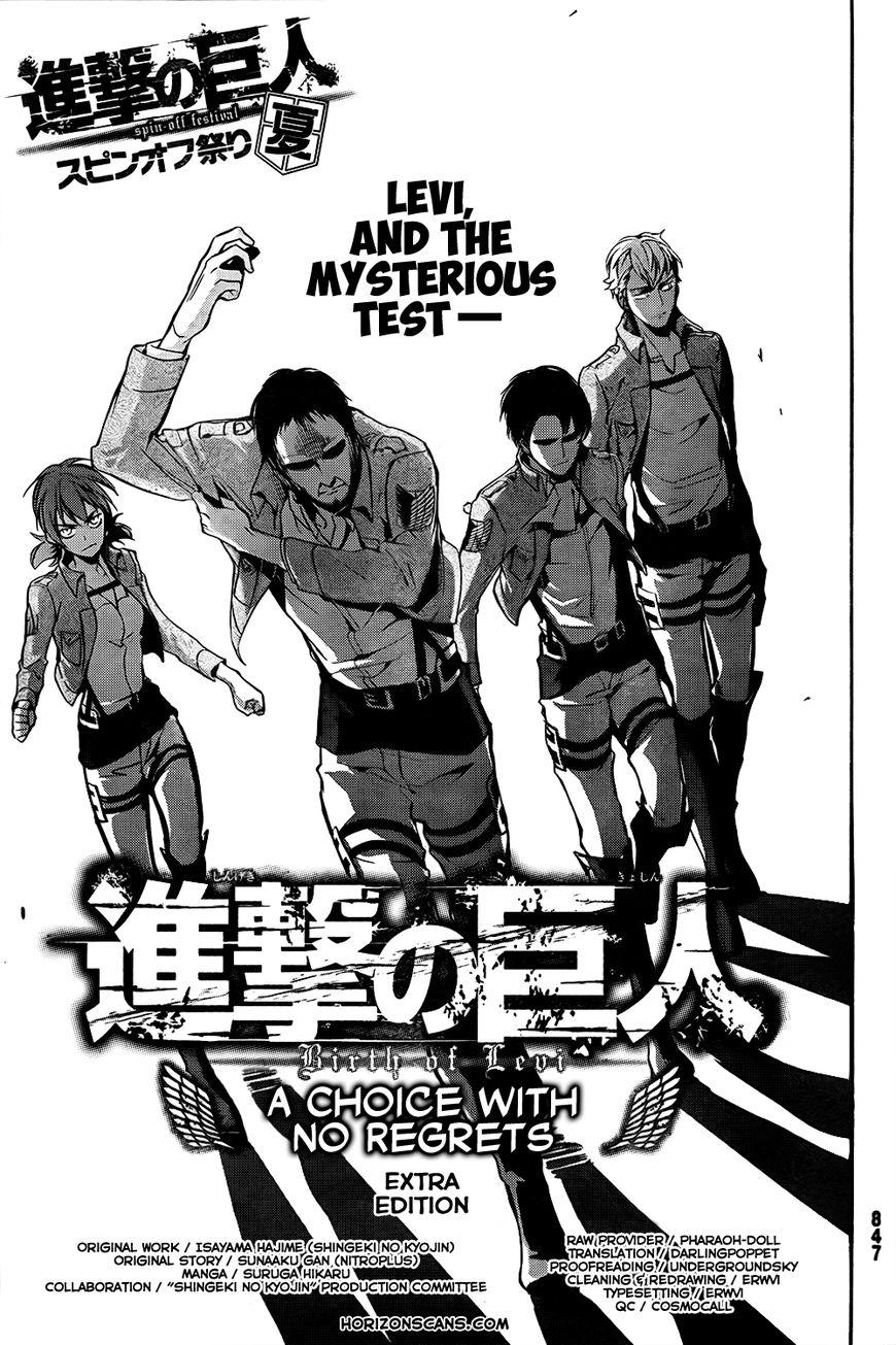 Shingeki no Kyojin Gaiden - Kuinaki Sentaku 8.7 Page 1