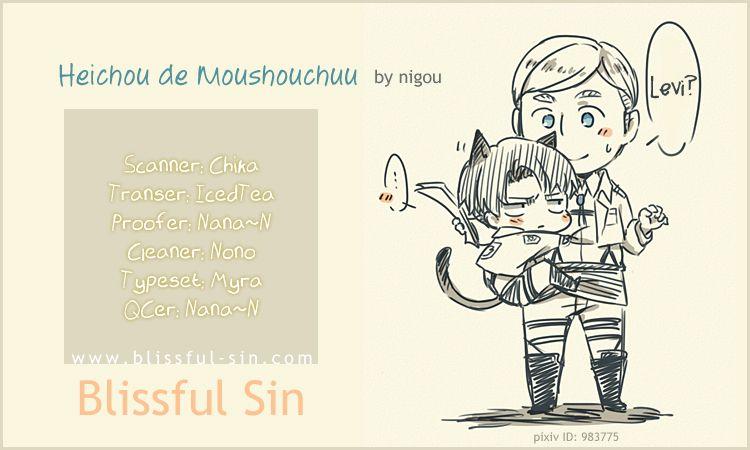 Shingeki no Kyojin dj - Heichou de Moushouchuu 1 Page 2