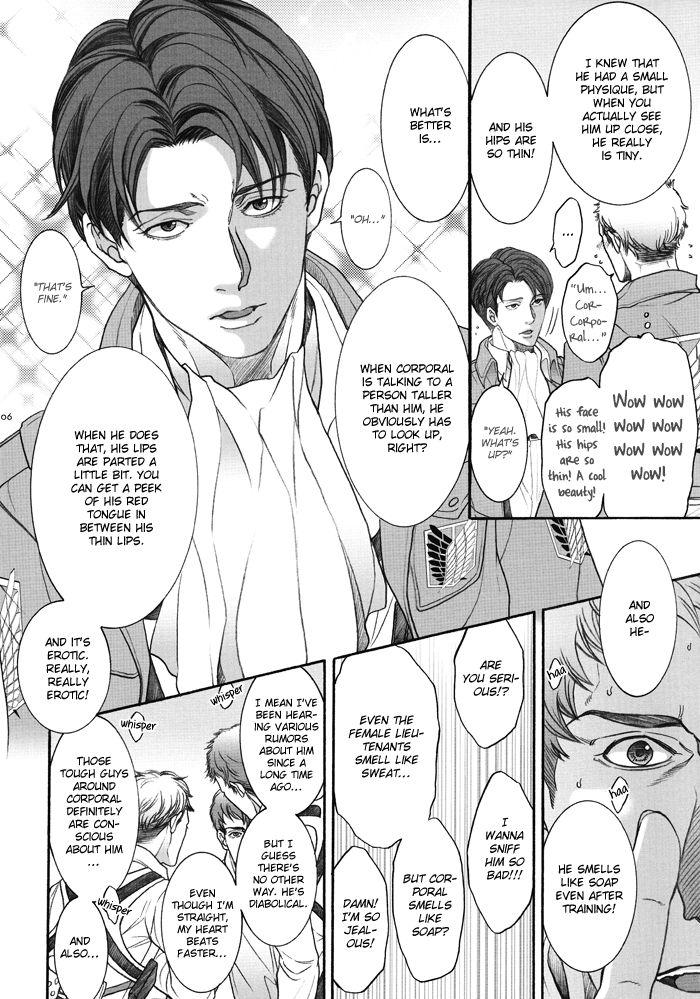 Shingeki no Kyojin dj - Heichou de Moushouchuu 1 Page 9