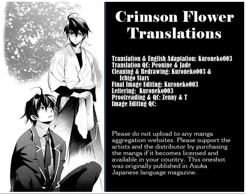 Jinrou Chronicle 1.2 Page 1