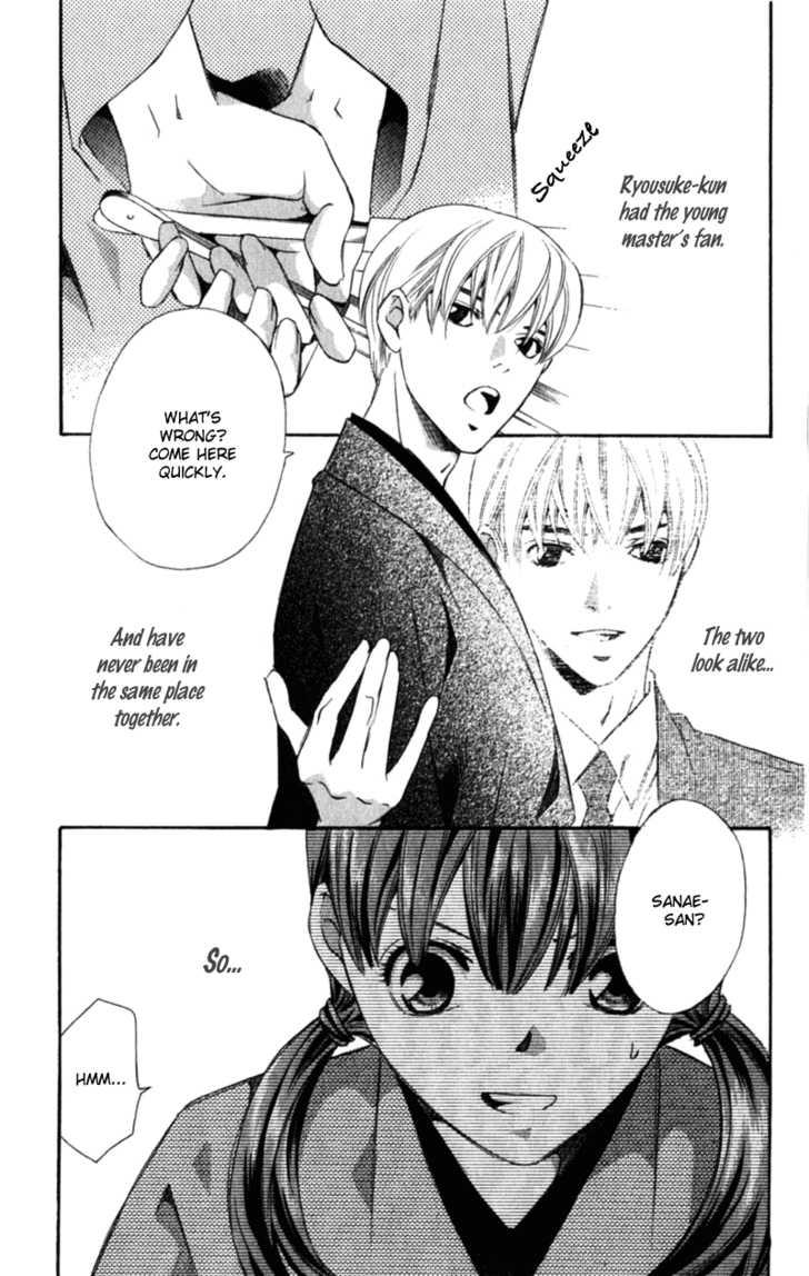 Iinazuke Ryokan 1.2 Page 1