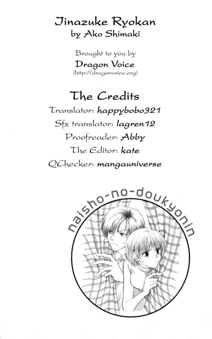 Iinazuke Ryokan 2 Page 2