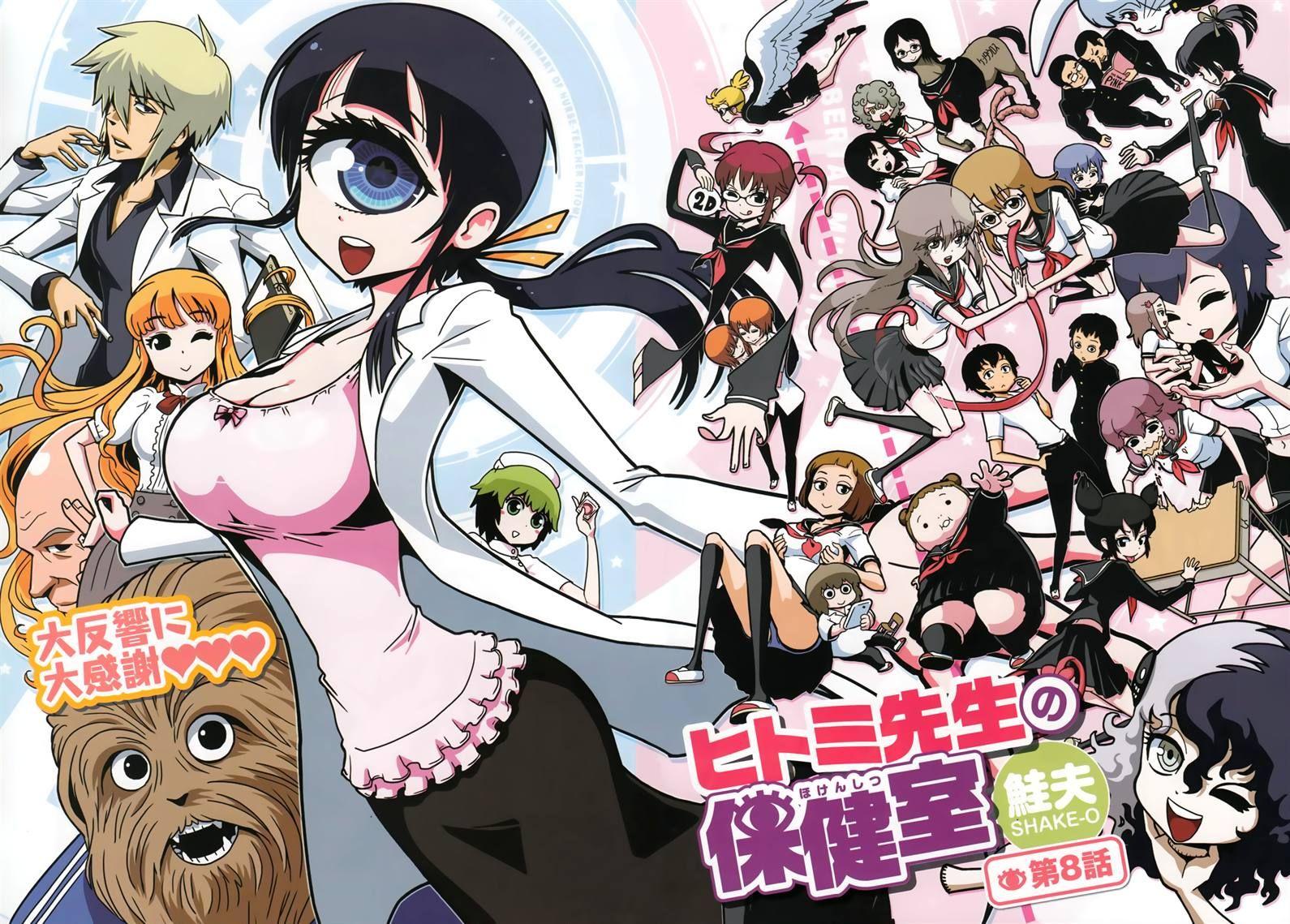 Hitomi-sensei no Hokenshitsu 8 Page 2