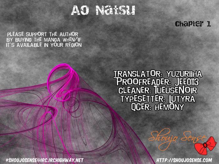 Ao Natsu 1 Page 1