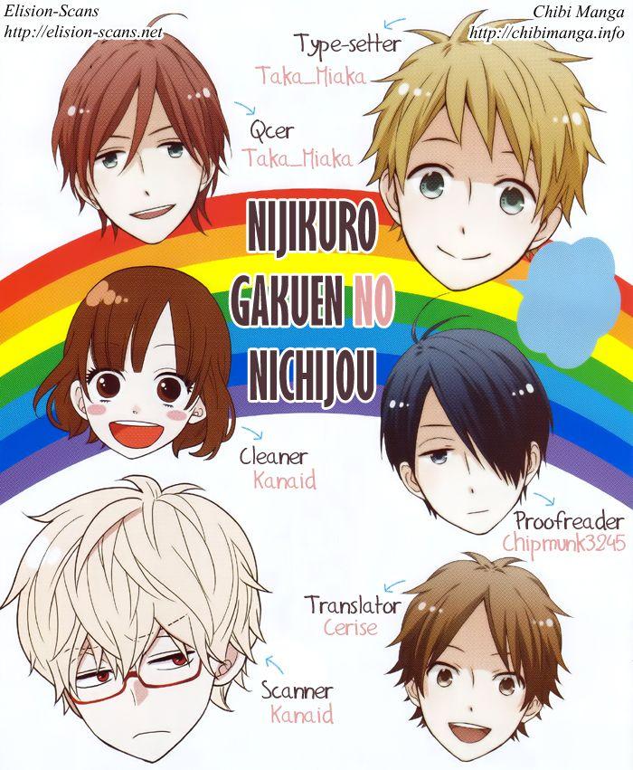 Nijikuro Gakuen no Nijichou 1 Page 1