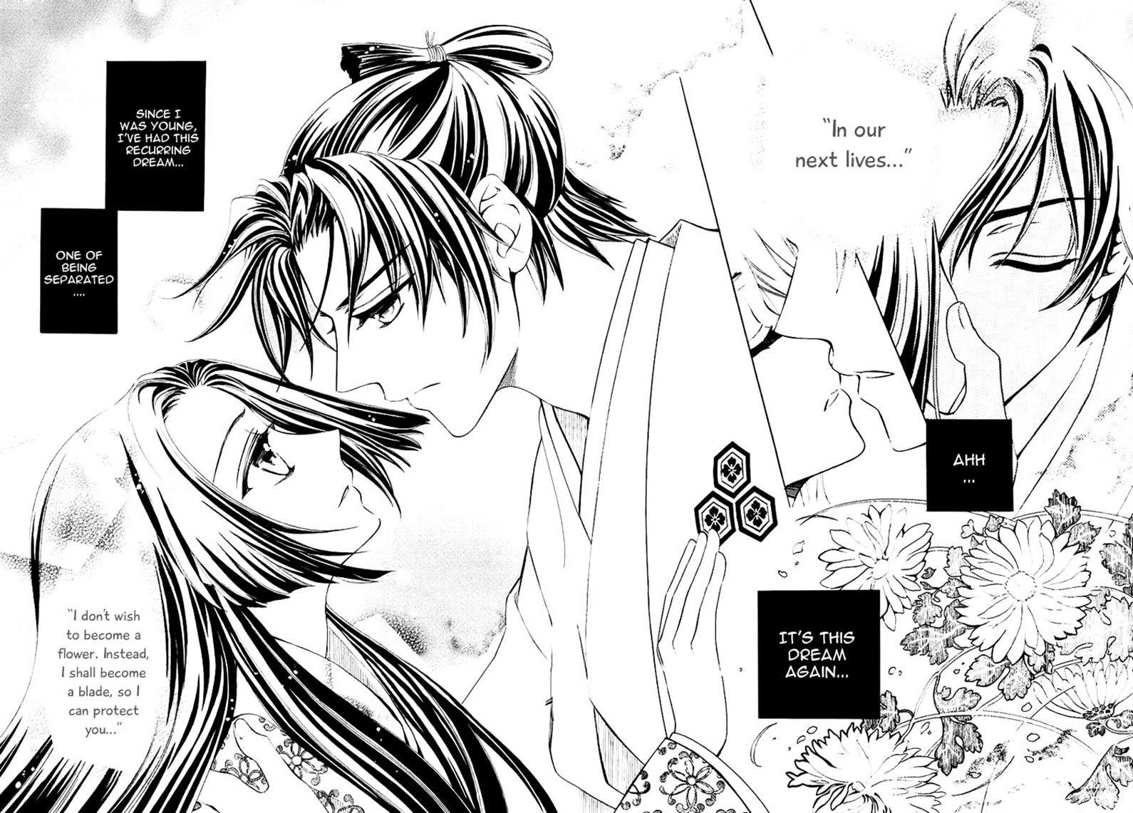 Hana yori mo Yaiba no Gotoku 1 Page 2