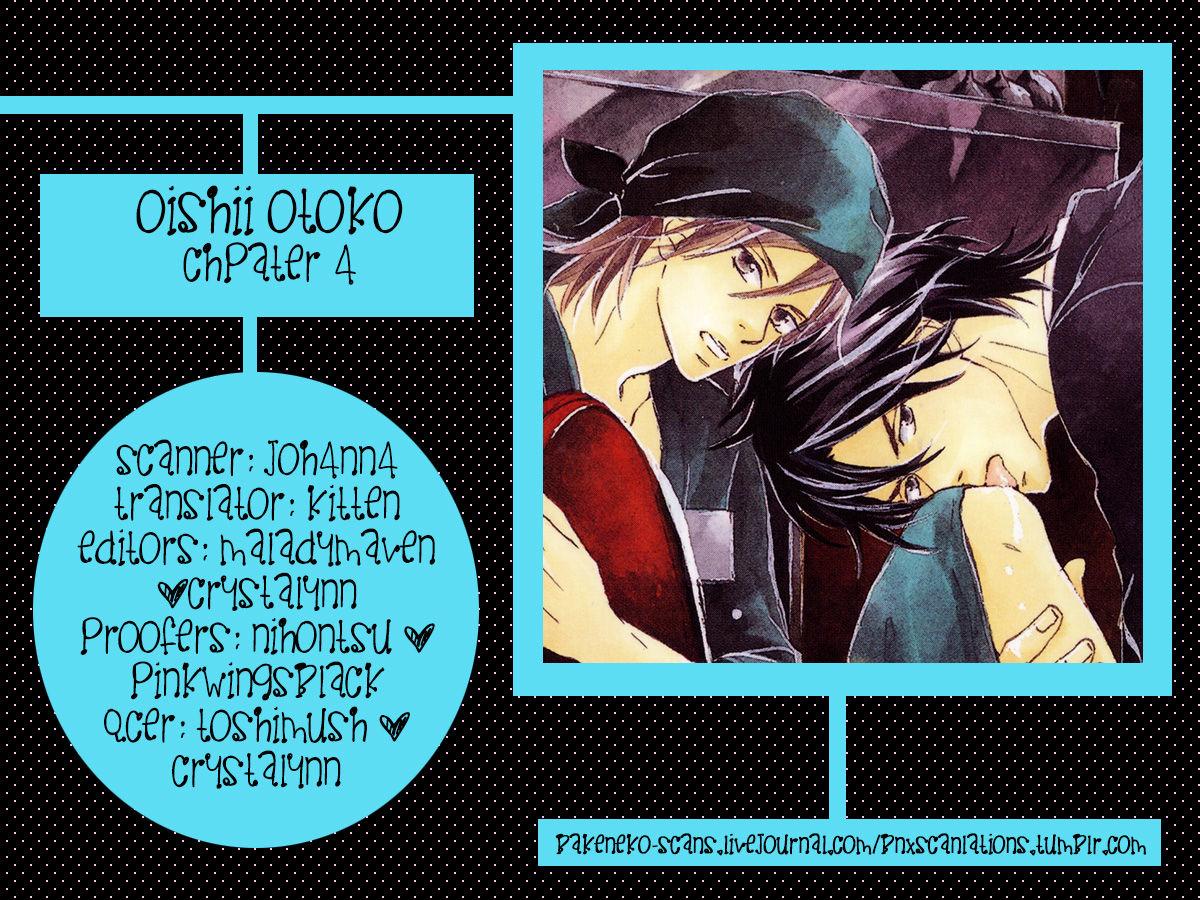 Oishii Otoko 4 Page 1
