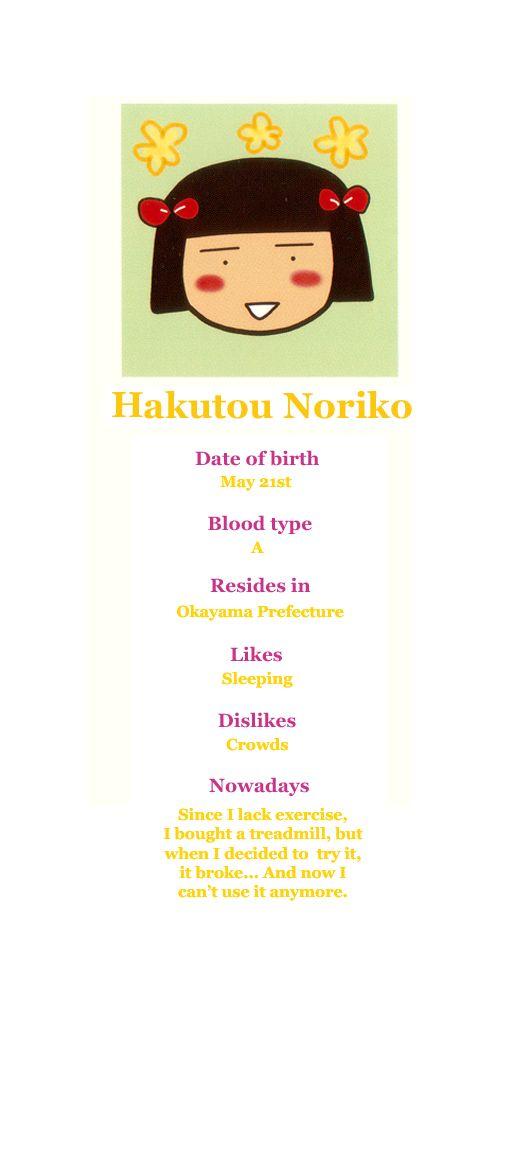 Omae de Nakya Dame Mitai 1 Page 2