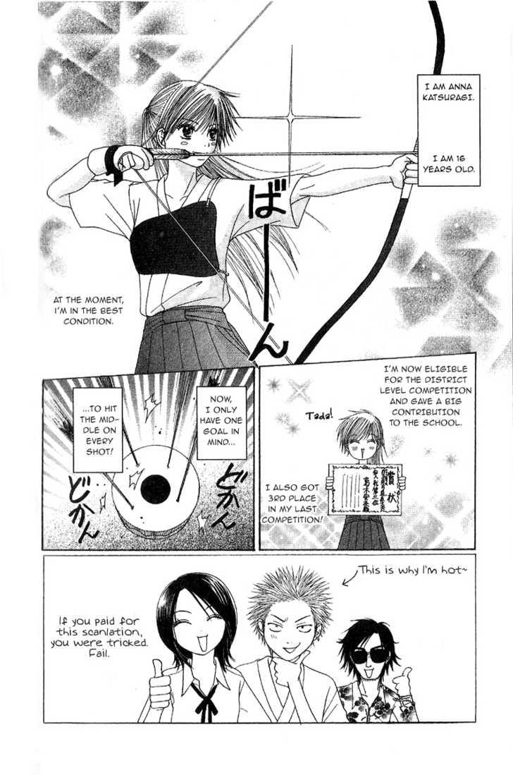 Purikyu 5 Page 3