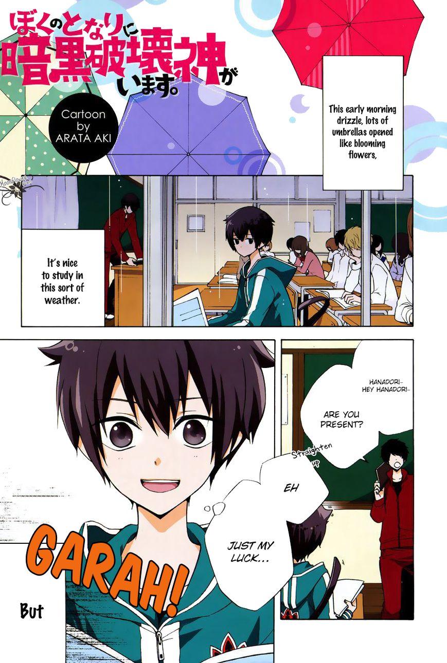 Boku no Tonari ni Ankoku Hakaishin ga Imasu. 1 Page 2