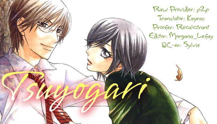 Tsuyogari (FUJIWARA Kiyo) 0 Page 2