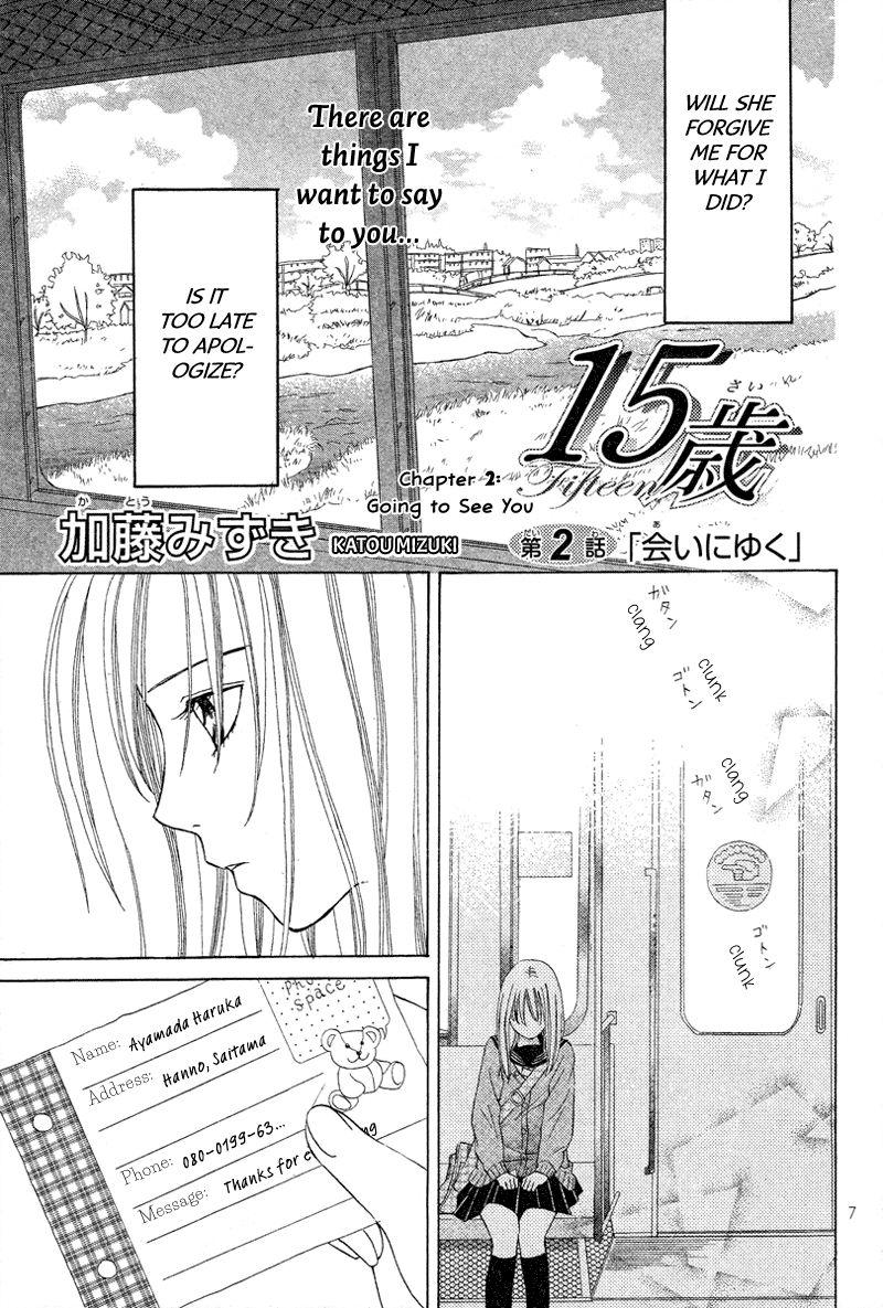 Fifteen (MIZUKI Katou) 2 Page 1