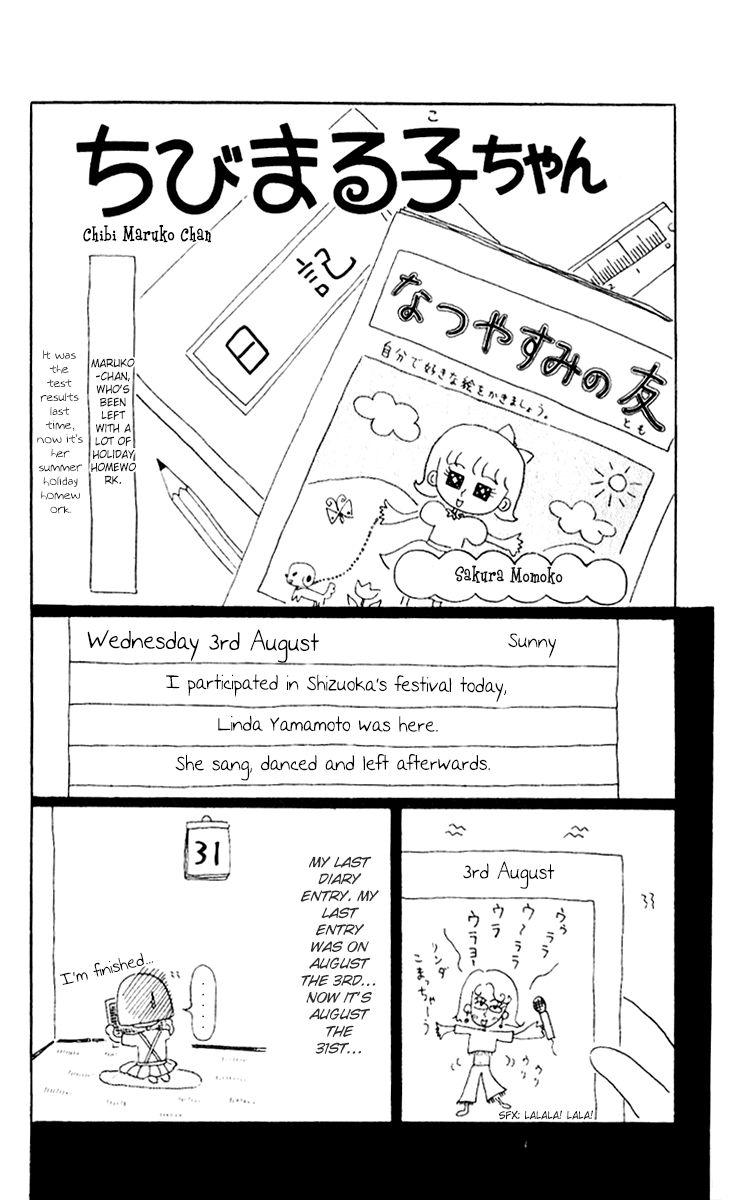 Chibi Maruko-chan 2 Page 2