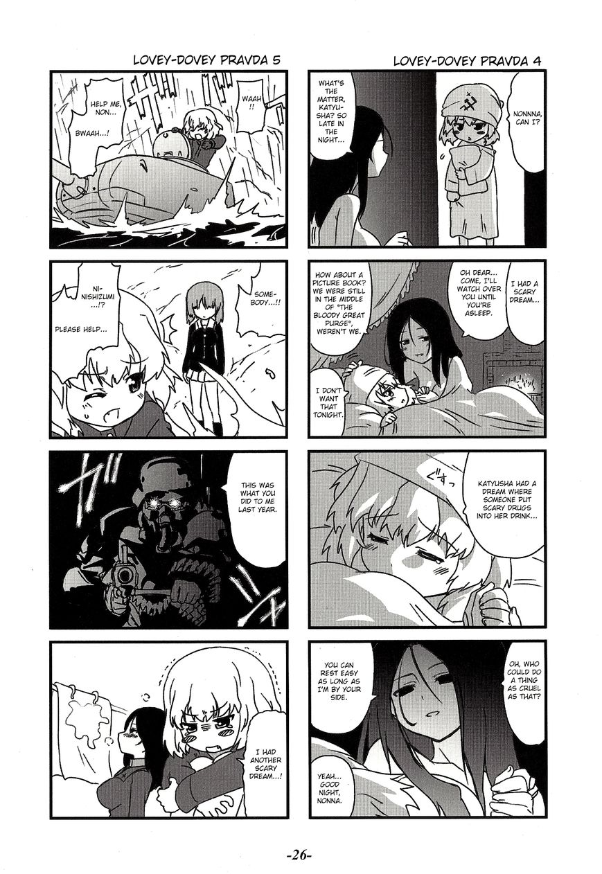 Girls & Panzer - Lovey-Dovey Panzer 4 Page 3