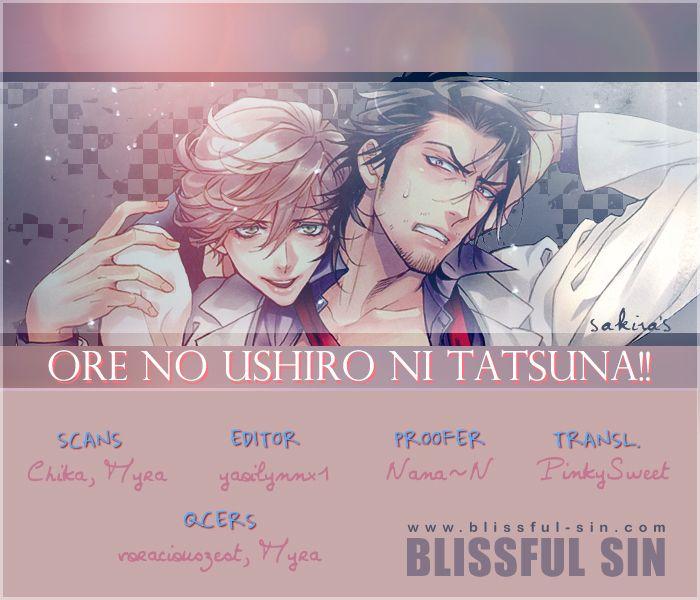 Ore no Ushiro ni Tatsu na!! 1 Page 2