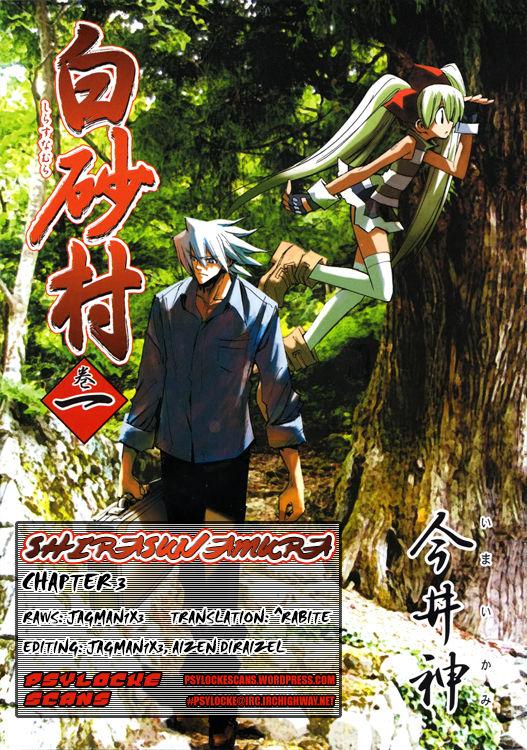 Shirasunamura 3 Page 1
