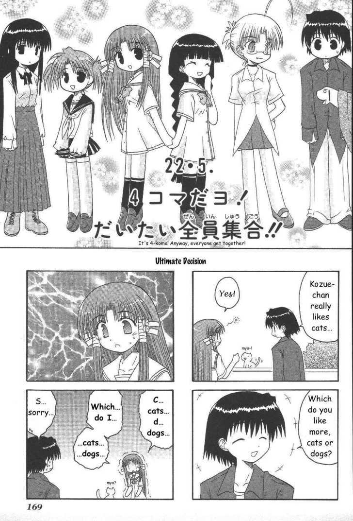 Mahoraba 22.1 Page 1