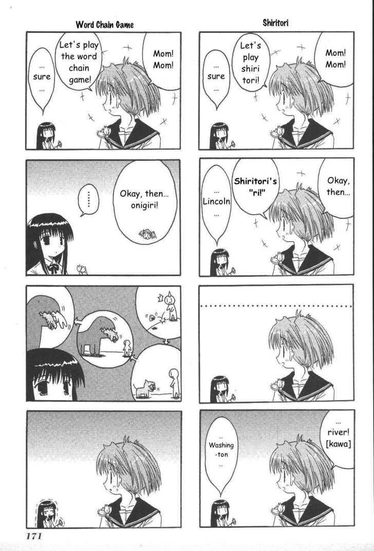 Mahoraba 22.1 Page 3
